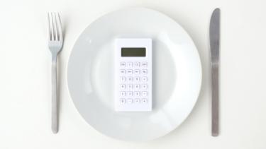 【一人暮らし中の人必見!】食費を節約する方法をご紹介!